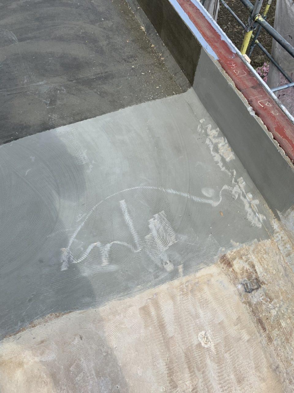 岡崎市サイディング貼り屋上ウレタン防水工事3