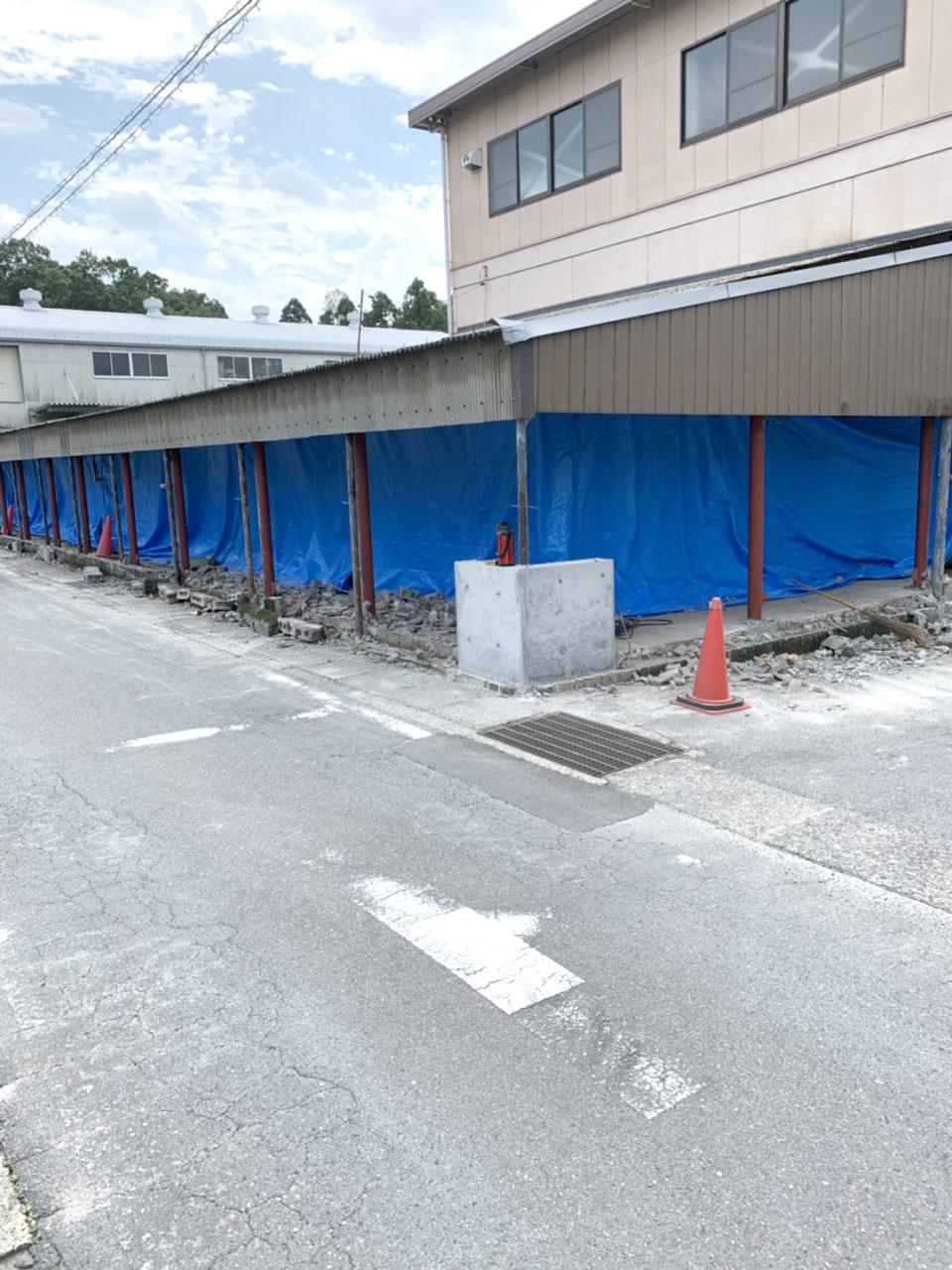 守山区株式会社Y様 ブロック撤去完了1